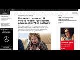 Россия не будет признавать решения Европейского суда по правам человека! (ЕСПЧ)