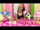 Развивающее видео: Машины сказки - ТЕРЕМОК! Сказки для детей