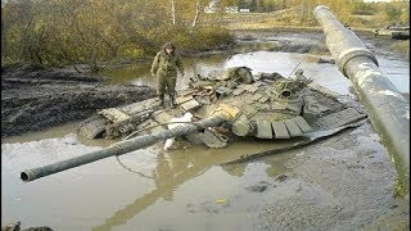 ТАНКИ против ГРЯЗИ!   Танки грязи не боятся?   TANKS against MUD!   Tanks are not afraid of the Mud?