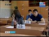 Досрочный период сдачи ЕГЭ начался в Иркутской области