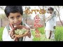 How to make Ugadi Pachadi Andhra Style Telangana Ugadi Pachadi 6 Tastes names 2018 Ugadi