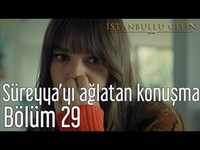 İstanbullu Gelin 29. Bölüm - Süreyyayı Ağlatan Konuşma