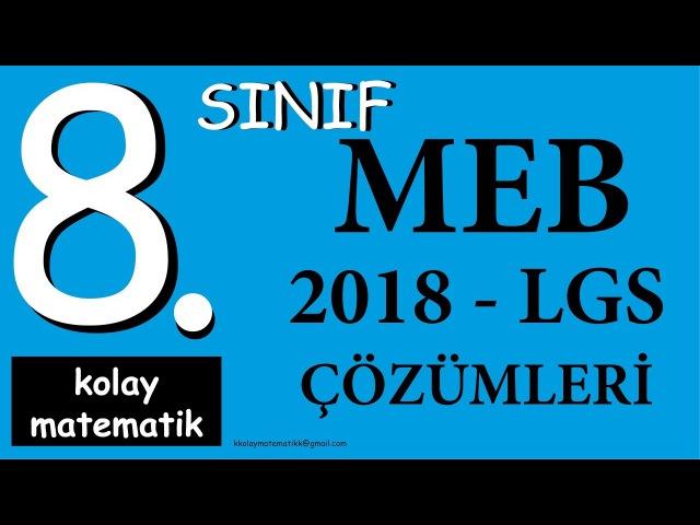 8 Sınıf MEB 2018 LGS Örnek Kitapçık ÇÖZÜMLERİ