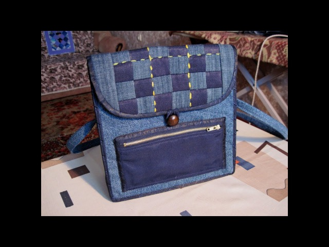 джинсовая сумка своими руками сшить дома уроки шитья мастер класс