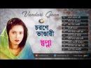 Sopna - Chorone Bhandari | চরণে ভান্ডারী | Vandari Gaan | Sonali Products