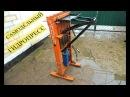 Пресс для топливных брикетов Чпок 4 1