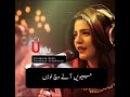 Apne tan di khabar nahi by QBaloch\TA Studio