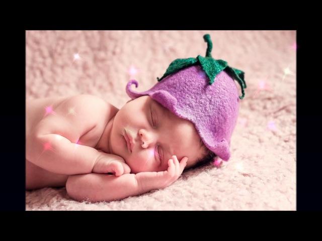 Колыбельная для малышей Музыка для сна и засыпания самых маленьких солнышек и мам Колыбельные