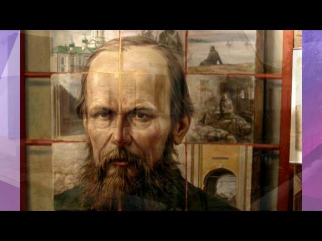 Литературный музей имени Ф.М.Достоевского (для Омского литературного музея)
