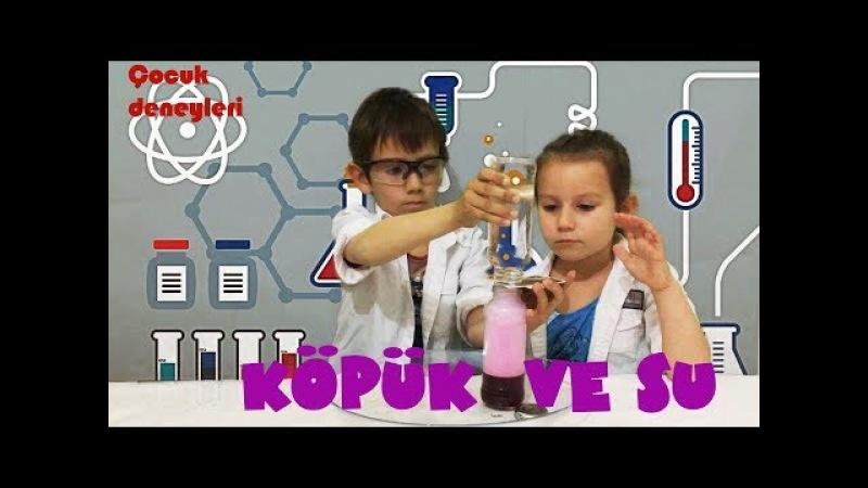 Çocuk deneyleri. Köpük ve su
