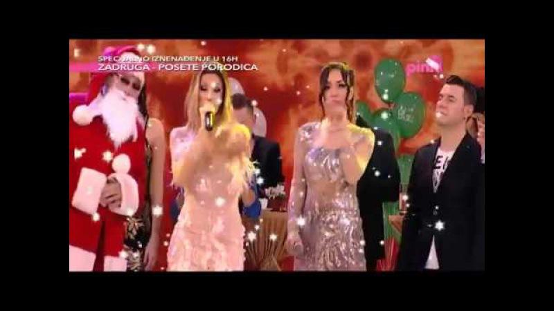 Rada Manojlovic - Nikada vise - (LIVE) - Novogodisnje popodne s Leom Kis - (TV Pink 31.12.2017.)
