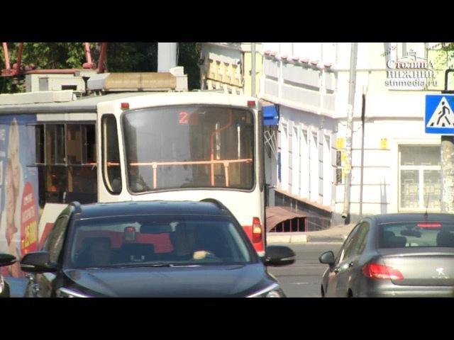 Большая часть общественного транспорта в Нижнем Новгороде к зиме готова, — Алек...