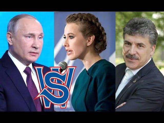 РАДЗИХОВСКИЙ Грудинин Трамп и другие