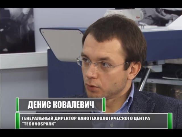 2014 02 24 Интервью Дениса Ковалевича телеканалу Тротек