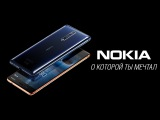 Nokia 8: лучший Android-смартфон? Презентация Nokia 8 за 6 минут: характеристики, минусы, ко ...