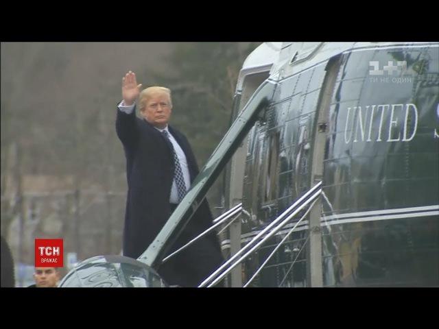 Лікар Білого Дому відзвітував про стан Дональда Трампа