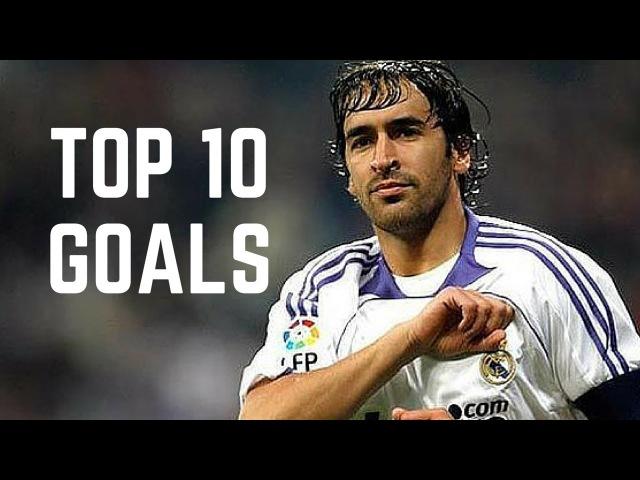 Рауль   Топ-10 голов за «Реал»