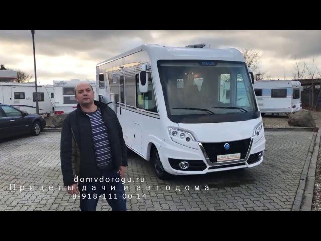 Для суровой зимы с ALDE. Автодом KNAUS Sun I 700 Германия. Обзор