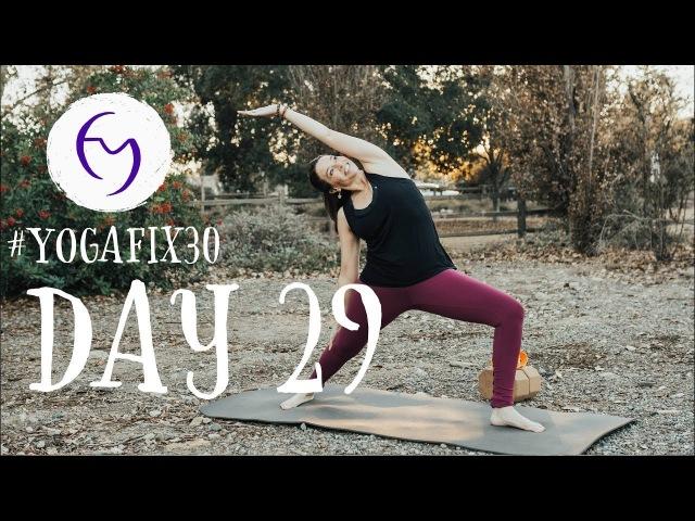 Серия виньяса с раскрытием бедер, твистами и равновесием рук - День 29 - Йога-решение 30. Vinyasa Flow with Hip Openers, Twists and Arm Balances Day 29 With Fightmaster Yoga