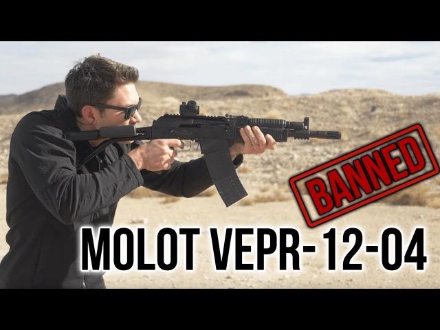 Banned Russian Short Barrel 12 Gauge Molot VEPR 12 04 Overview смотреть онлайн без регистрации