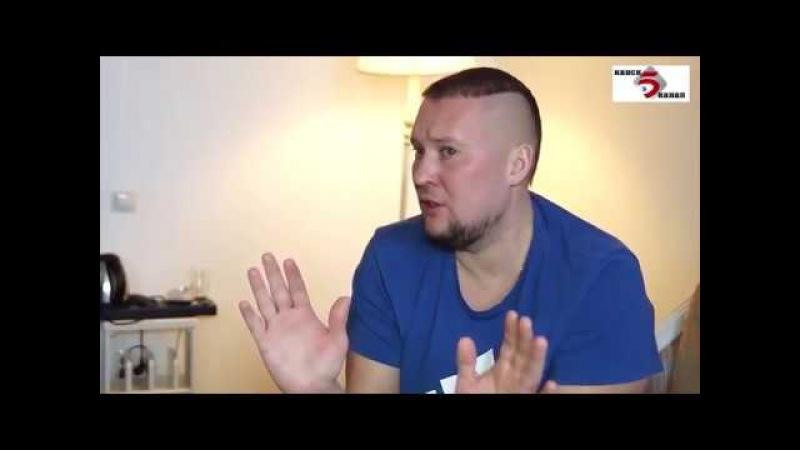 Дмитрий Митенька Шилов (фан клип Raddy TV)