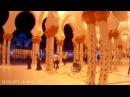 Большая Белая Мечеть Шейха Зайеда