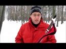 Скандинавская Ходьба Как подобрать палки