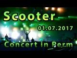 Скутер концерт в Перми 01.07.2017 (Scooter Concert in Perm)