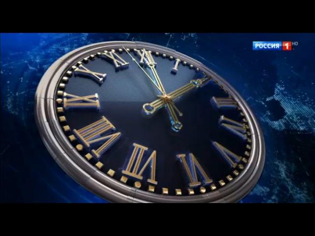 Вести в 14-00_01-02-18,Спортивный арбитраж в Лозанне отменил решение МОК о дисквалификации 39 росс