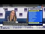 Новости на «Россия 24»  •  Более 100 тысяч независимых наблюдателей будут работать на выборах