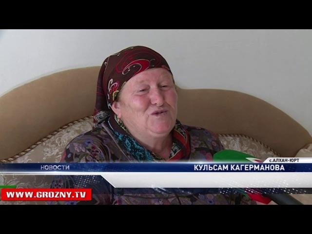 Семья Сулиповых из Алхан-Юрта откликнулась на призыв Рамзана Кадырова и воссоединилась
