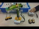 Remote Control Crane Wedo 2 0 Robotics Education