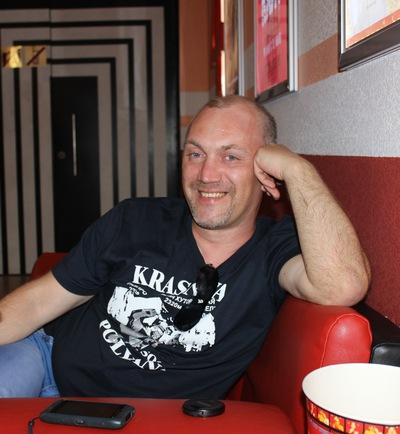 Валерий Кульша