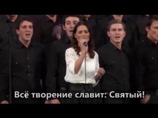 Прославление оркестр