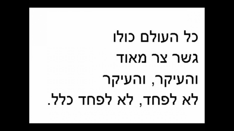 Extremely rare unreleased MBD in 1985 singing Kol Haolam with Shlomo Artzi