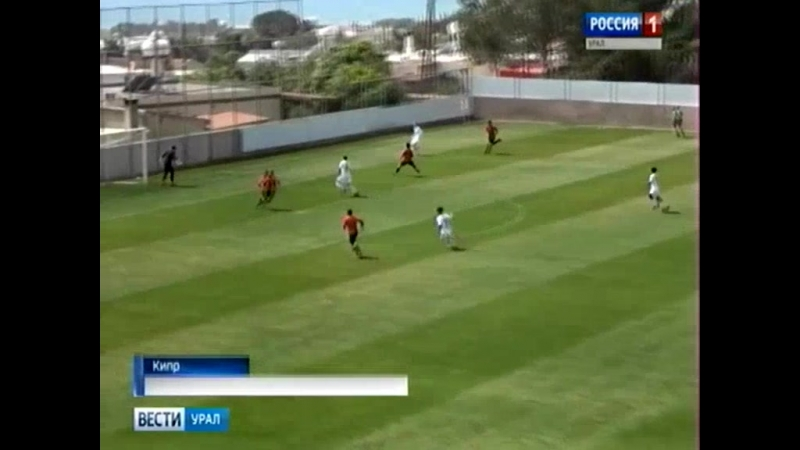 ФК «Урал» одержал победу в матче с кипрским клубом «Кармиотисса»