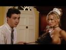 Американский пирог 3 свадьба