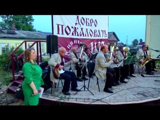 19 августа 2017 год. День Пинеги. Народный духовой оркестр из Мезени.