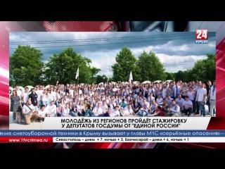 Об этом заявил зампредседателя парламента страны Сергей Неверов