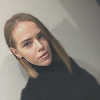 Виктория Щепина