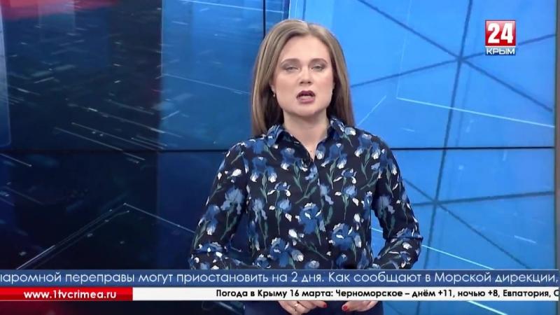 Работу Керченской паромной переправы могут приостановить на 2 дня