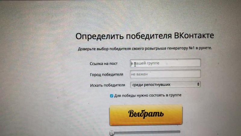 Выбор победителя конкурса Выиграй клюшку «ЗАРЯД» с автографами ВСЕХ игроков ХК «Ак Барс».