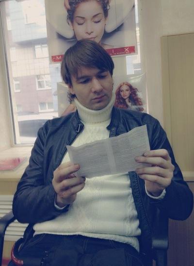 Филипп Афанасьев