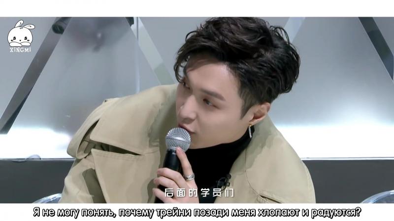 「FSG XINGMI」180104 Чжан Исин — Idol Producer 2018 Trailer