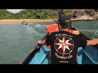 Квест-тур в Гоа от Soul Travel