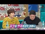 Radio Star 522 эпизод (гости Хан Ын Джон, Шим Чжин Хва, Мино (WINNER), Шин Хён Хи, Ким Рут)