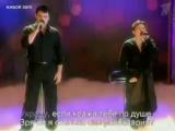 Диана Арбенина и Евгений Дятлов - Лирическая (В.С. Высоцкий, «Две звезды», 2007)