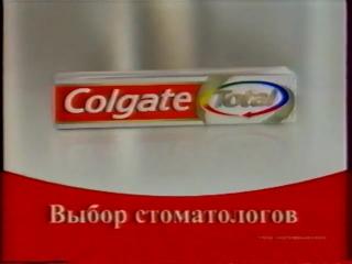 staroetv.su / Реклама и анонс (Первый канал, 08.08.2004) (3)