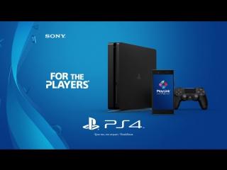 Игры из линейки PlayLink для PS4
