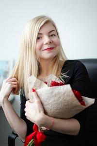 Nadin Loginova